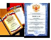 24-грамоты-и-дипломы