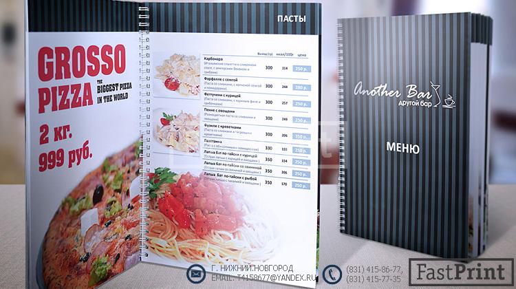 menu-02