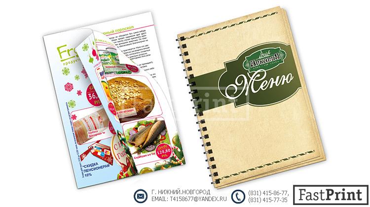 menu-05