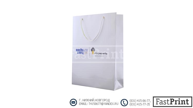 paketi-04