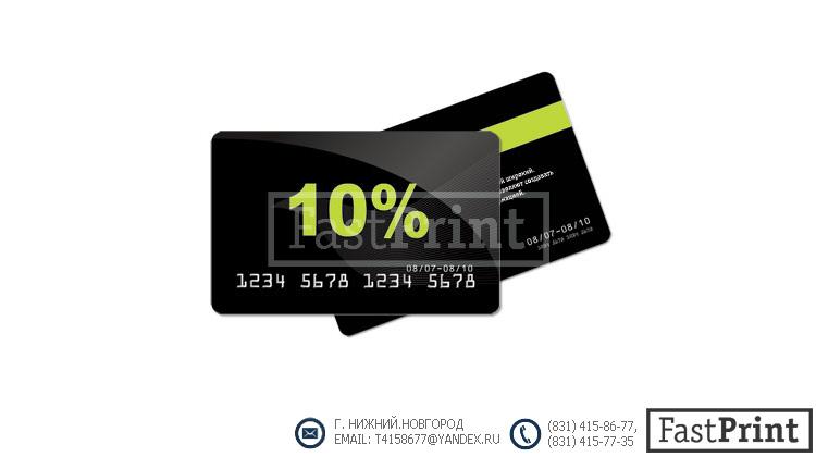 plastic-card-04