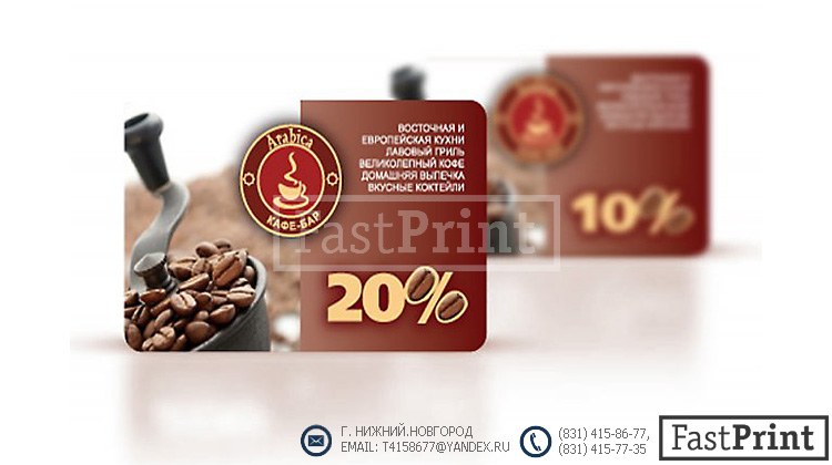 plastic-card-06