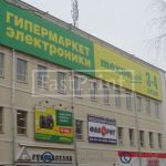 shirokoformatnaya-03.